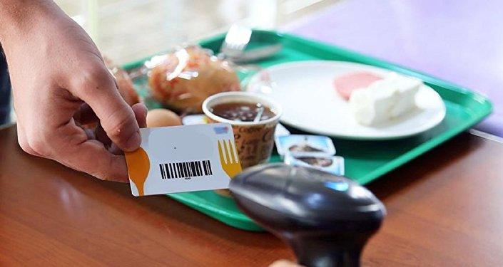 İTO Başkanı Avdagiç: Parayı yemek kartına değil para kartına yatıralım