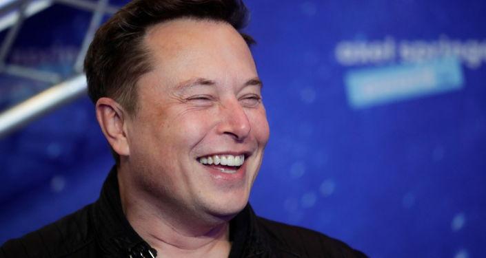 Tesla CEO'su Musk'a yeni unvan